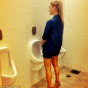 bar refaeli urinal gay pride