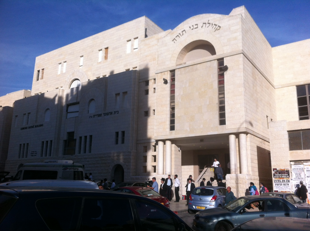 har nof jerusalem synagogue terrorist attack 3